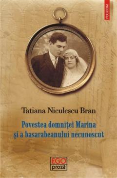 Povestea domnitei Marina si a basarabeanului necunoscut